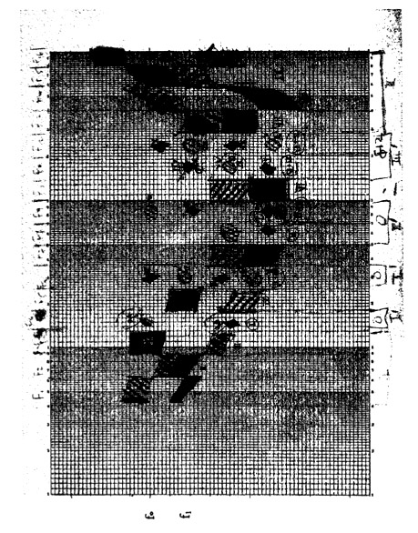 Music pdf formalized xenakis