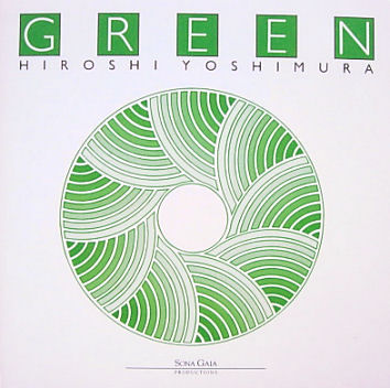 yoshimura-green