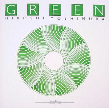 yoshimura-green