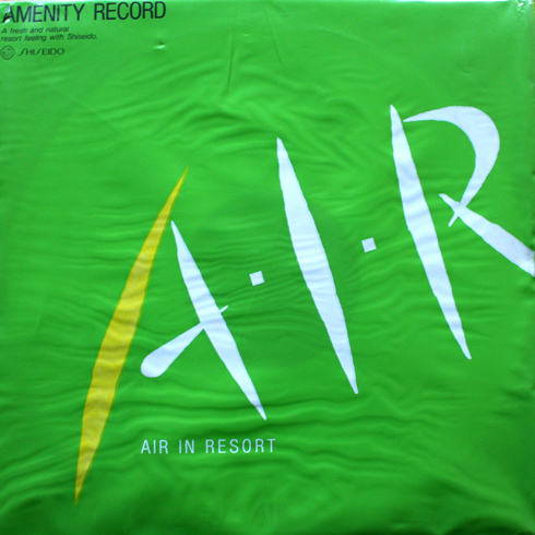 aircoverweb